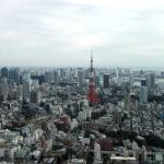東京 仕事